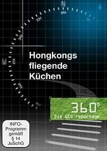 Hongkongs fliegende Küchen