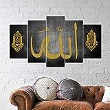 bedibuy 5 teiliges Wandbild Mdf Allah b-4009 Bild - 5 Parca Mdf Tablo -Allah Lafzı