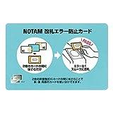 Sakura Couleur NOTAM guichet carte de la pr_vention des erreurs (japon importation)