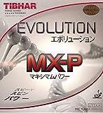 #4: Tibhar Evolution Mx-P 2.1 mm Table Tennis Rubber (Black)