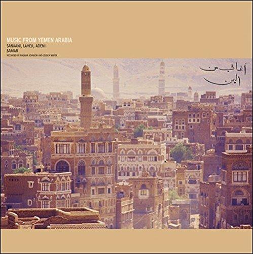 Music From Yemen Arabia