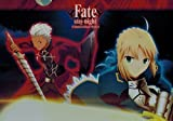 Fate / stay night -Unlimited Blade-Works-(Fate Stay Night) Klar Datei A Saber & Archer