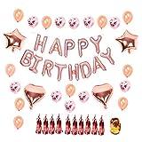 Juland Buon Compleanno Banner di Rose Gold Bunting con 10 Streamer seguiti di Tassel Garland 10 Palloncini in Lattice 10 coriandoli 2 Cuore 2 Pentagramma per Forniture e Decorazioni per Feste