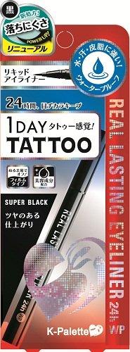 K-palette Real Lasting Eyeliner 24h WP SB101 [Badartikel]