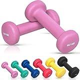 GORILLA SPORTS® Kurzhantel-Set Vinyl 1-10 kg für Gymnastik, Aerobic, Pilates Fitness – 2er-Set 1 kg - 2 x 0,5 kg