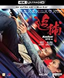 Manhunt (4K UHD + Blu-Ray) (English Subtitled) Directed by John Woo...