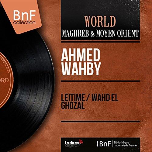 Wahd El Ghozal