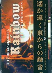 Ritchie Blackmore's Rainbow-Live At Budokan