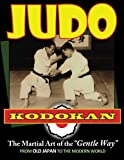 judo kodokan the martial art of the gentle way