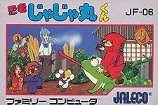 """Ninja Jajamaru-kun """"Famicom"""" [Import Japan]"""