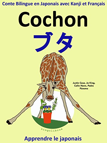 Lire un Conte Bilingue en Français et Japonais avec Kanji: Cochon (Apprendre le japonais (avec Kanji) t. 2) pdf, epub