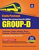 #4: RRB Group D Guide 2018