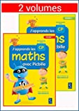 J'apprends les maths avec Picbille CP - Fichier en 2 volumes