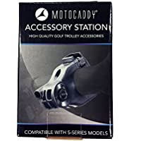 Motocaddy Accessory Station Golf Trolley Accessories