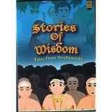 Stories of Wisdom - Vivekananda