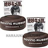 Gatsby Moving Rubber Hair Wax 80g Set - Multi Form - 2pc (Harajuku Culture Pack)