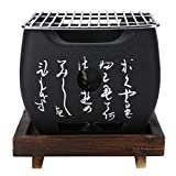 WSSZZ319 Estilo japonés de la Parrilla de la Barbacoa para 2-4 Personas Accesorios del Partido de la aleación de Aluminio de la Parrilla del carbón de leña Herramientas asadas portátiles,S