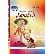 TS&AP Inter II-SANSKRIT (E.M) (Test Paper)-2017