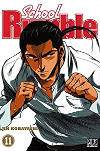 School Rumble Edition simple Tome 11