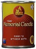Kosher Ner Neshama - Jahrzeit und Jom Kippur (Memorial Light) für jüdische Gedenkstätte - judische Kerze - Grablicht