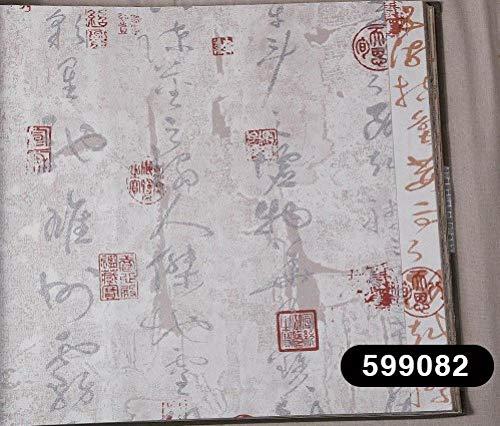 Agreey Moderne chinesische klassische Kalligraphie Tapete Kalligraphie und Malerei Pinsel Wort Tengwang Pavillon bestellen Tapetenwand Wohnzimmer @ 599082