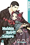 Maiden Spirit Zakuro 08