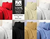 Sapphire collection 100% Egyptian Cotton 300 Thread Count Duvet Cover With Pillow Case Bedding Set All Size