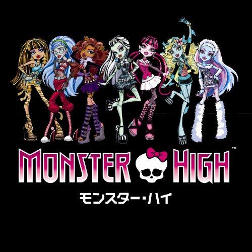 Imagen 8 de Monster High - Muñecas 1600 Cumplespantos Clawdeen Wolf (Mattel W9188)