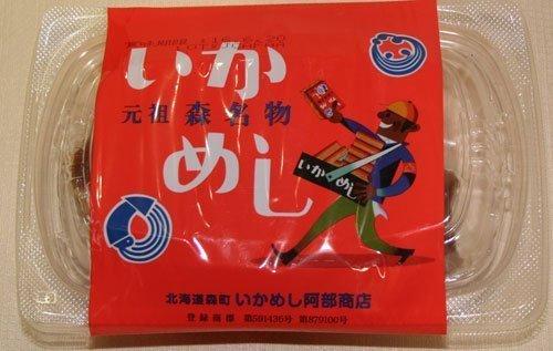 especialidades-bosque-original-sabor-casero-ikameshi-de-hokkaido