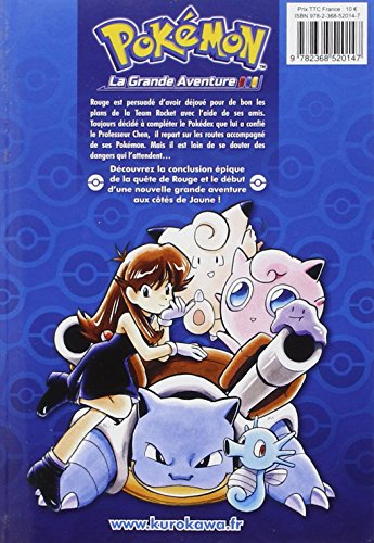 Pokémon - la grande aventure Vol.2