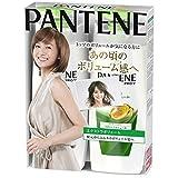 Best Pantene Body Shampoos - ?Body Set? Pantene Extra Volume Pump Review