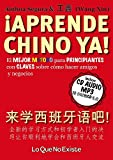 Aprender chino ya! + CD