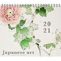 Erik - Calendario de Escritorio 2021 Japanese Art, 17x20 cm
