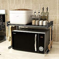 E-MANIS Support extensible en Métal four à micro-ondes de fourniture de vaisselle Vaisselle de stockage Compteur d'économiseur d'espace organisateur titulaire d'épice avec 3 crochets,Noir