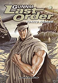 Gunnm Last Order nº 24/25 par Yukito Kishiro