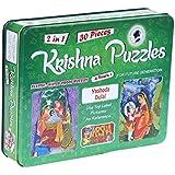 Krishna Puzzles| Yashoda Dulal | Jigsaw 2-in-1 Plastic| Waterproof Puzzles (Green)