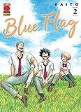 BLUE FLAG DI KAITO n 2