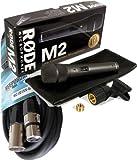 Die besten Gesangsmikrofone - Rode M2 Gesangsmikrofon + Keepdrum Mikrofonkabel GRATIS Bewertungen