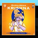 Muralidhar Krishna - Sacred Morning Mantras