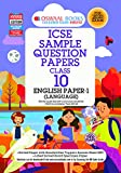 Oswaal ICSE Sample Question Papers Class 10 English Paper 1 Language Book (For March 2020 Exam)