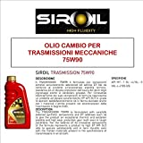 OLIO CAMBIO SIROIL 75W90 TRASMISSION