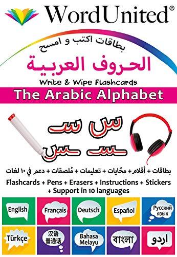 'arabisches Alphabet-Schreiben und Wischen flashcards (Schreiben Alphabet Bücher)