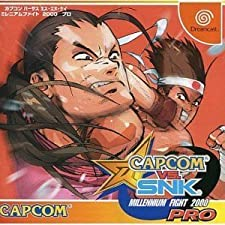 Capcom vs. SNK: Millennium Fight 2000 Pro (DreKore series) [Japan Import]