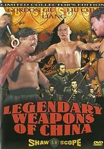 Master Killer Collection: Legendary Weapons [DVD] [1982] [Region 1] [US Import] [NTSC]