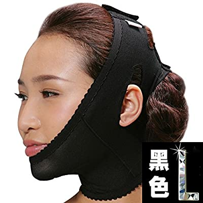 MZP Powerful face-lift / lift double chin [neck jaw sets] special face-lift mask + gift face massage wheel breathable , black l from MZP Beauty