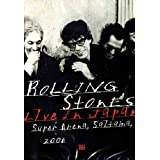 Rolling Stones - Live at Japan/Super Arena, Saitama 2006