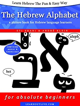 Learn Hebrew The Fun & Easy Way: The Hebrew Alphabet - a picture book for Hebrew language learners (enhanced edition with audio) by [Shani, Eti]