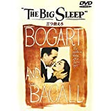 Big Sleep,. the