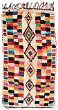 Trendcarpet Tappeto Berberi dal Marocco Boucherouite 285 x 130 cm