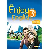 New Enjoy English 3e - Coffret Classe 3 CD audio + 1 DVD
